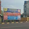 J.CO Donuts Akan Hadir di Mal Ramayana Tanjungpinang