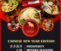 Rayakan Imlek dengan Prosperity Menara Seafood di Hotel Nite & Day Laguna
