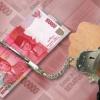 Terlibat Korupsi, 480 PNS Diberhentikan