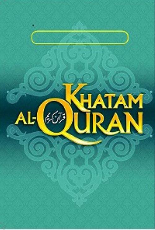 Pelajar Wajib Baca Alquran Tiap Pagi